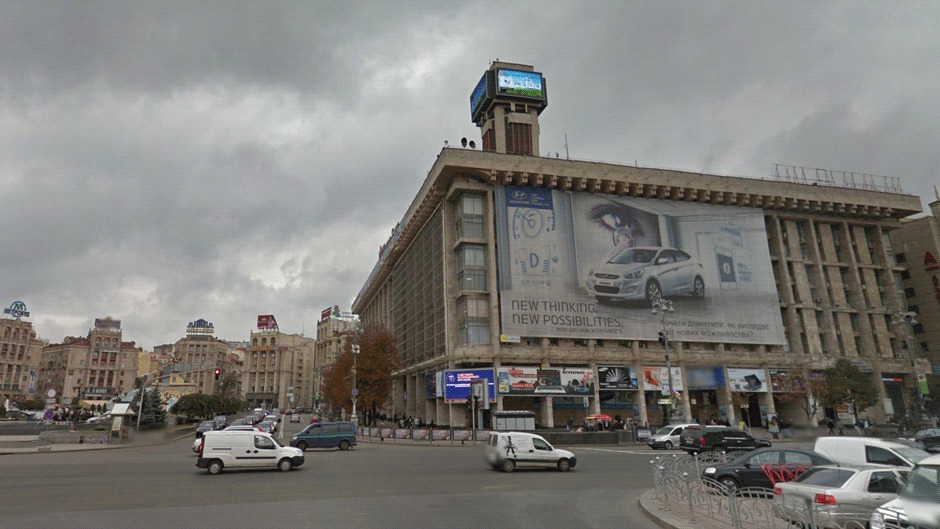 Евромайдан, Майдан, акции протеста, беспорядки, киев, революции