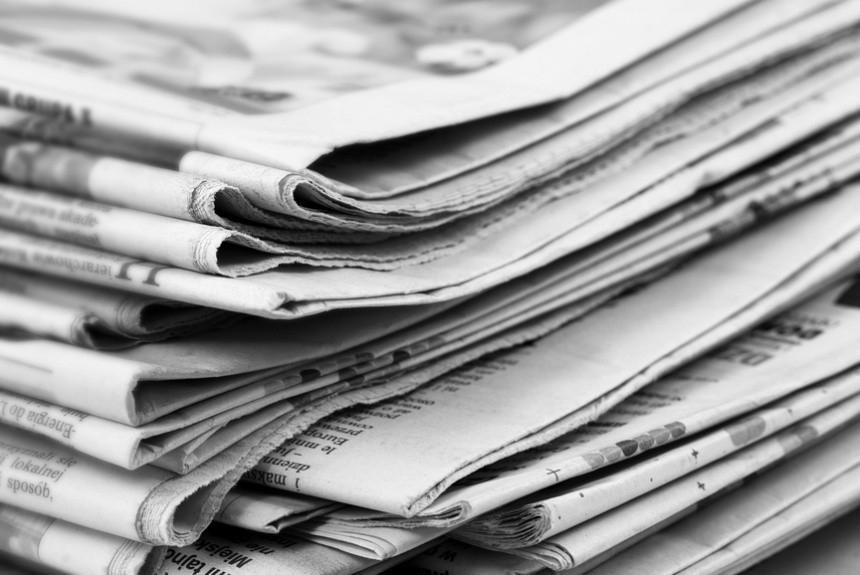 Мат в СМИ запрещен 1 августа нам жаль, прощайте