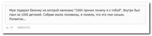 Смешные комментарии из социальных сетей 08.01.15 комментарии, прикол, соцсети, юмор