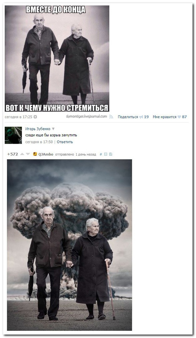 Смешные комментарии из социальных сетей 18.01.15 комментарии, прикол, соцсети, юмор