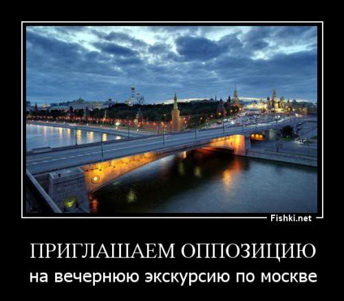 https://s.fishki.net/upload/post/201502/28/1446024/nemcov-20.jpg