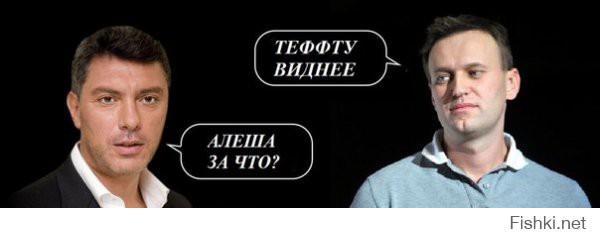 https://s.fishki.net/upload/post/201502/28/1446024/nemcov-29.jpg