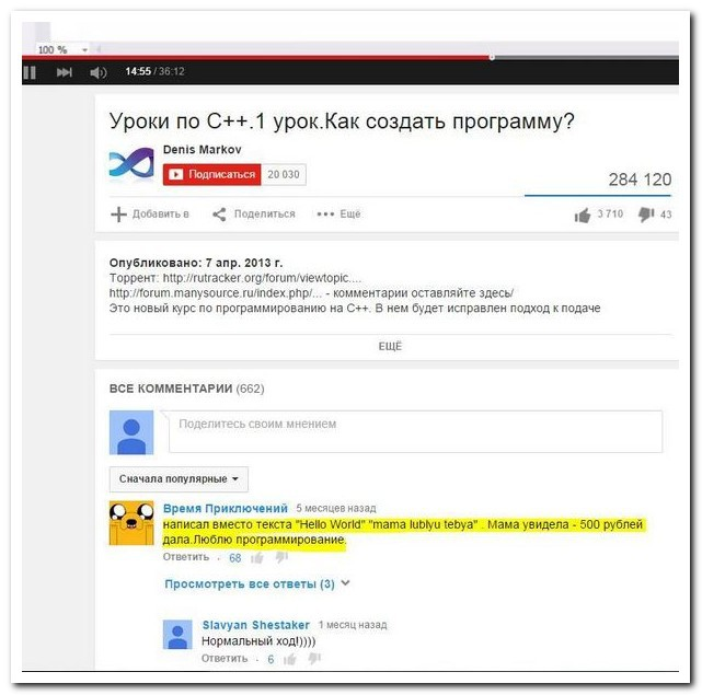 Смешные комментарии из социальных сетей 15.04.15 комментарии, прикол, соцсети, юмор