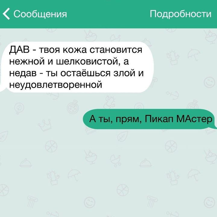 23 жизненные СМС смс, юмор