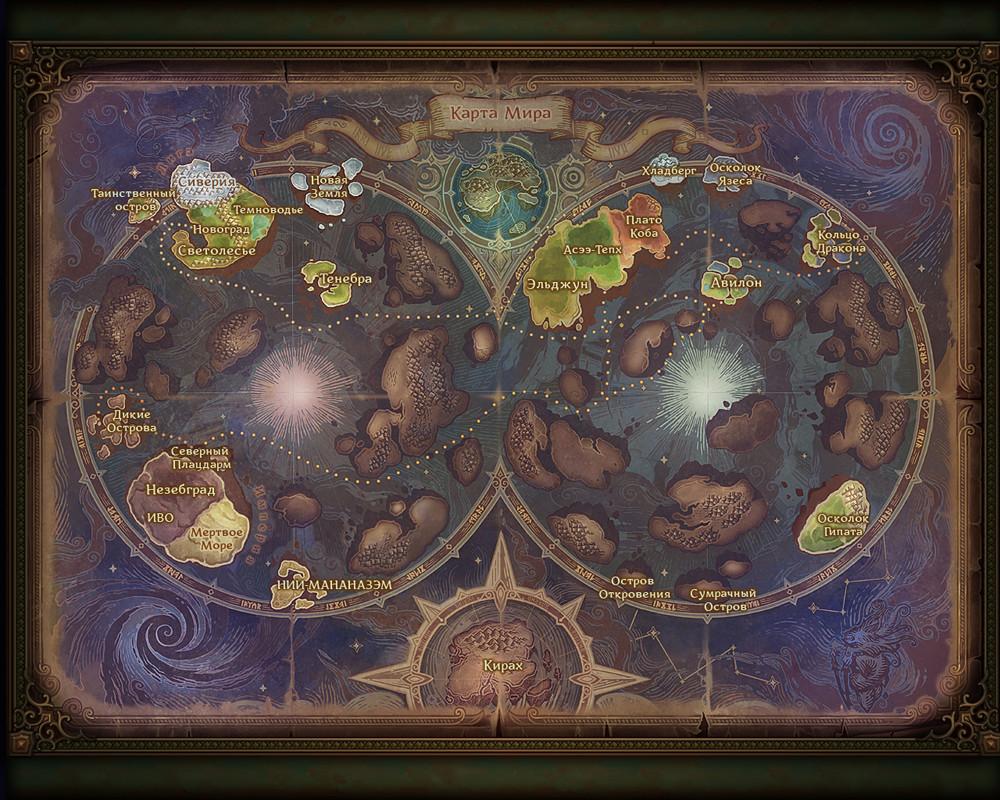 7. Аллоды. Несуществующие миры, карты, фэнтези
