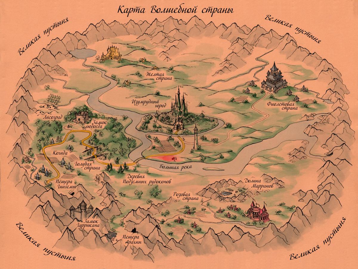 10. Страна Оз. Несуществующие миры, карты, фэнтези