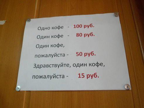 Смешные картинки с надписями  прикол, юмор