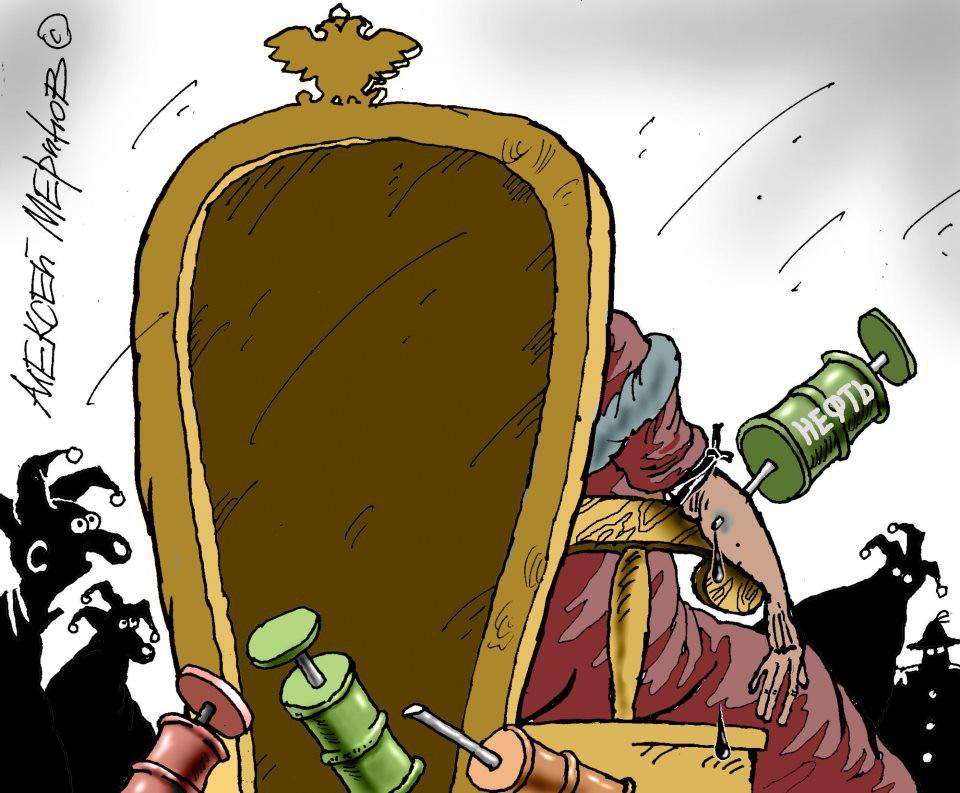 15. О «нефтяной игле». Алекксей Меринов, карикатуры, рисунки