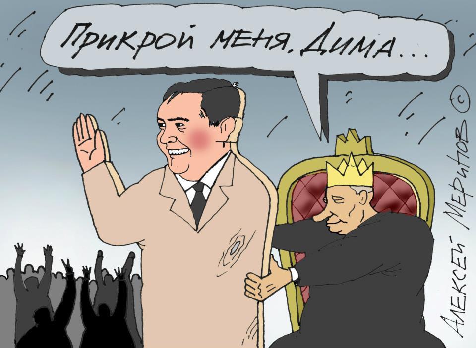 14. К выборам Медведева. Алекксей Меринов, карикатуры, рисунки