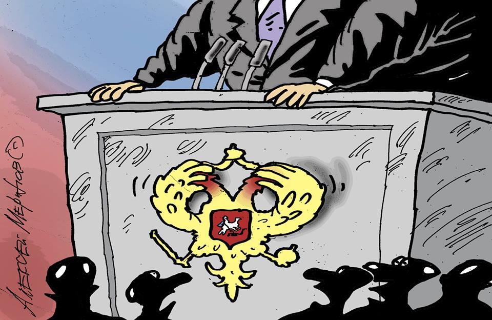 11. В день когда Собянин вступил в должность мэра Москвы. Алекксей Меринов, карикатуры, рисунки