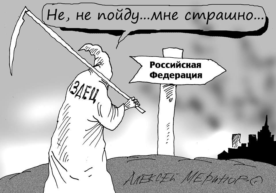 4. Декабрь 2014 года, на тему наступающего кризиса. Алекксей Меринов, карикатуры, рисунки