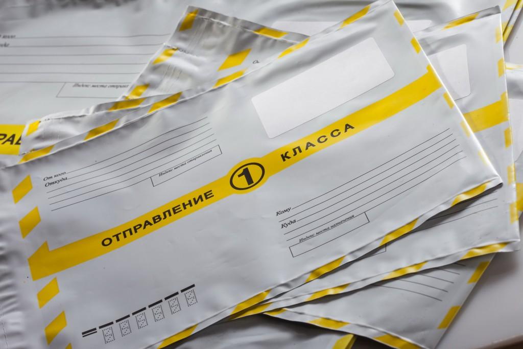 Бесплатная доставка на дом конфликты, посылки, почта россии, секреты