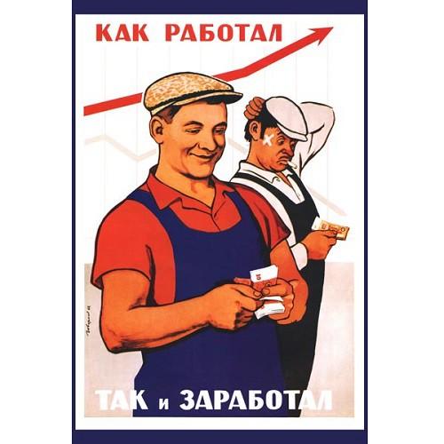 http://s.fishki.net/upload/post/201506/25/1576075/1_2391903.jpg