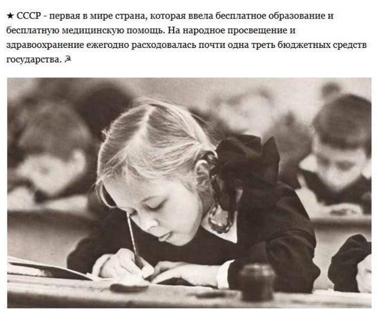 http://s.fishki.net/upload/post/201507/01/1583172/134_image.jpg