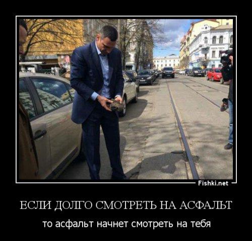 Кличко: Термін експлуатації київських доріг, де відбувається капремонт, закінчився десятки років тому - Цензор.НЕТ 5818