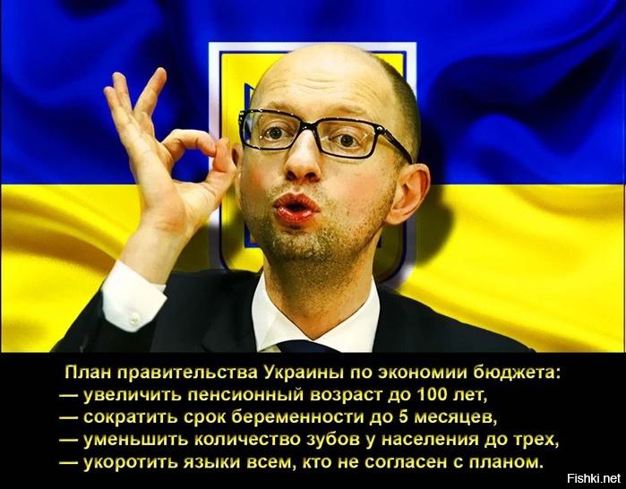 Очень смешные картинки про украину, день рождение приколы