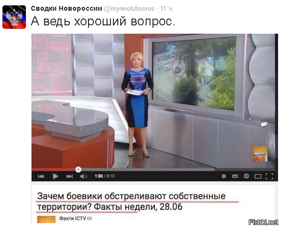 http://s.fishki.net/upload/users/2015/06/30/710194/f6a41c260ae7f43758dea5da20d51f20.jpg