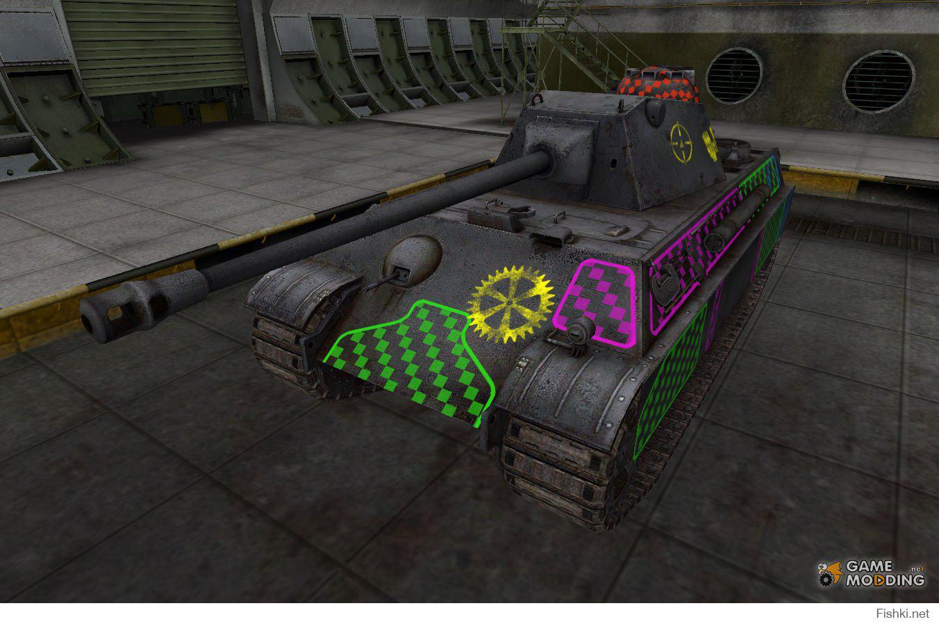 фото танков с зонами пробития курс полезен как