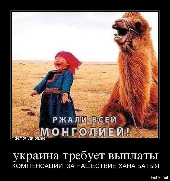 Монголия картинки прикольные, елку открытку