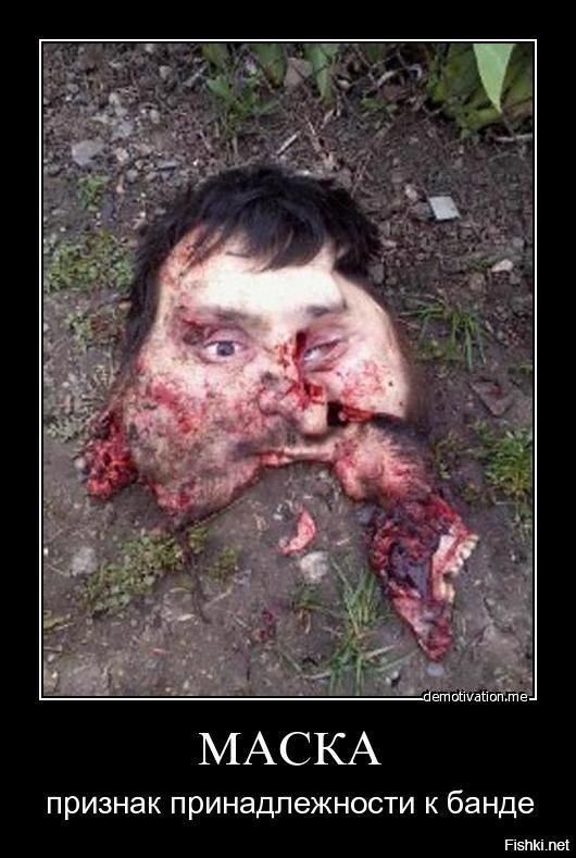 Разбудишь лицо оторву картинка