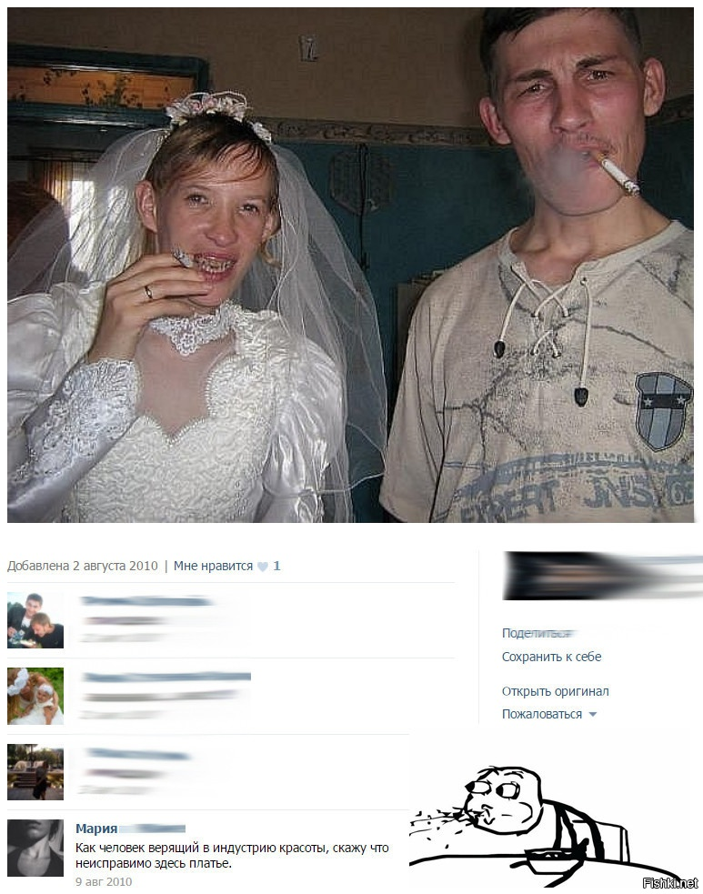Смешной комментарий к фотографии мужчины