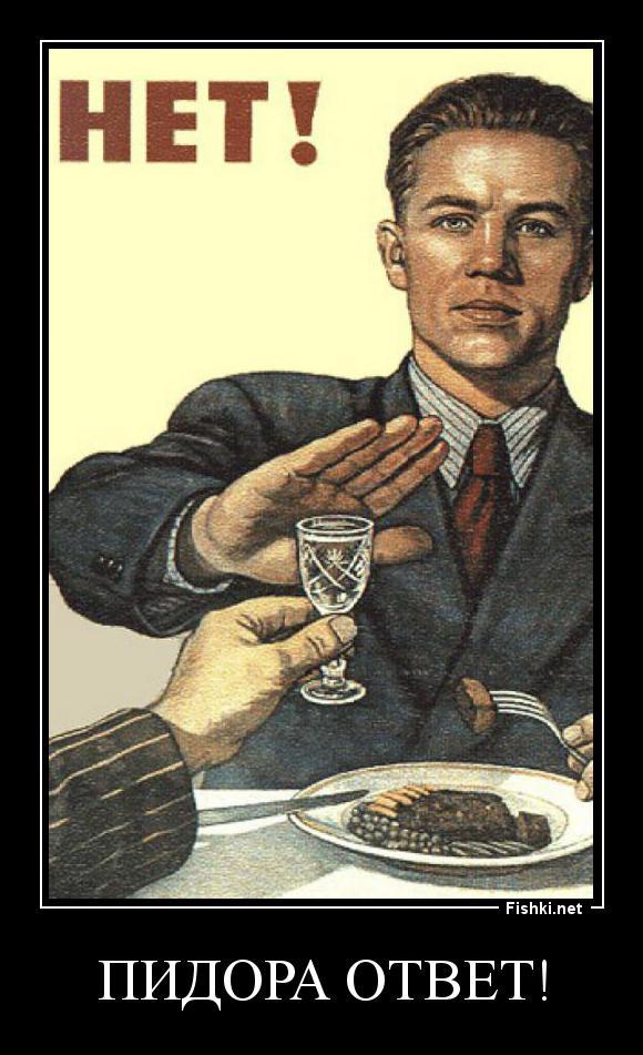 Открытки я не пью