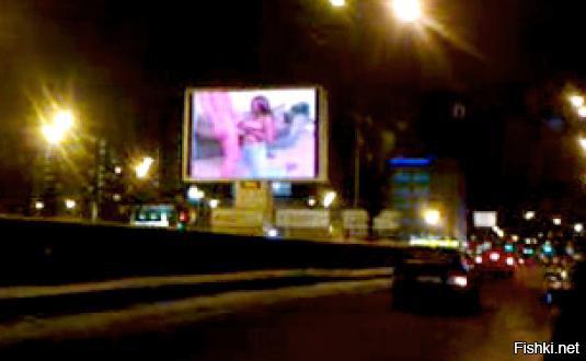 Задержан хакер показавший порноролик в центре москвы давно