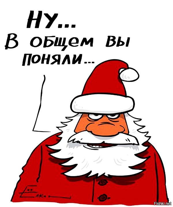Картинка смешная про новый год, красивые открытки удачный