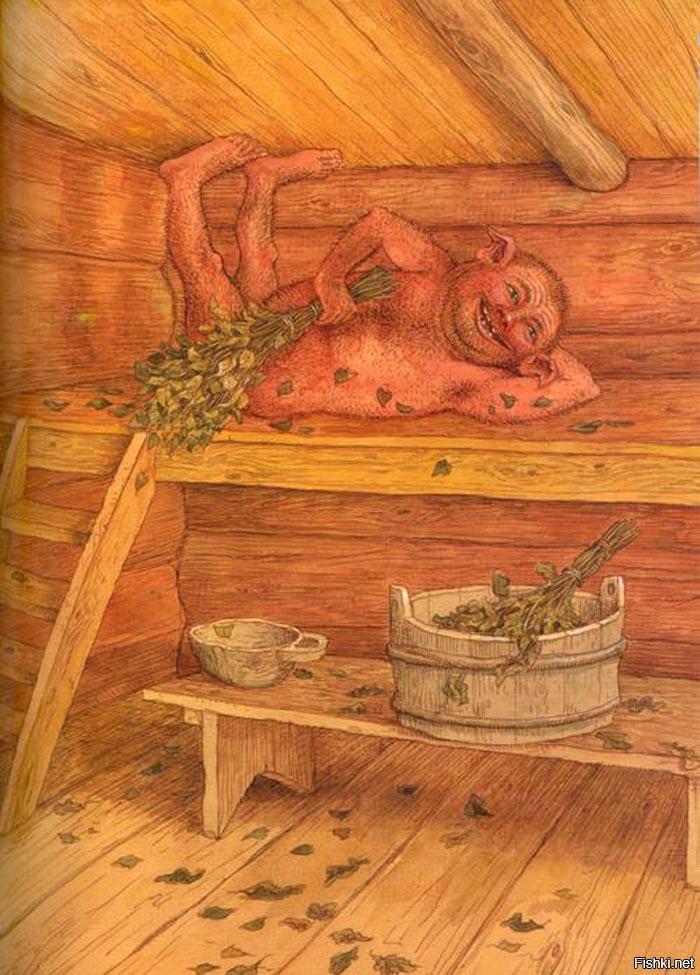 Картинки про баню для детей