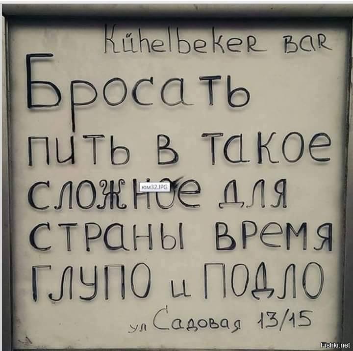 Прикольные картинки пить или не пить, надписью