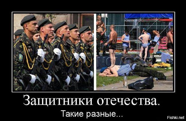 тот кто в армии служил поздравление