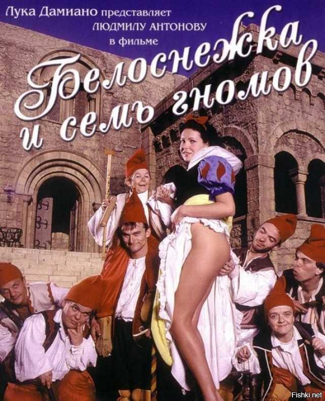 Новые порно сказки фильмы с русским переводом — img 8