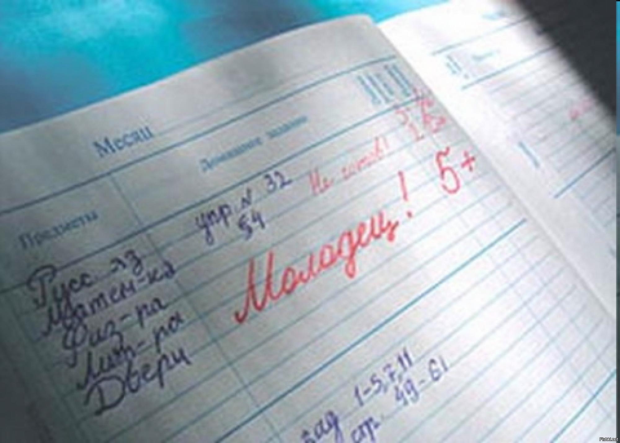 Новозыбковские школьники по итогам третьей четверти показали.
