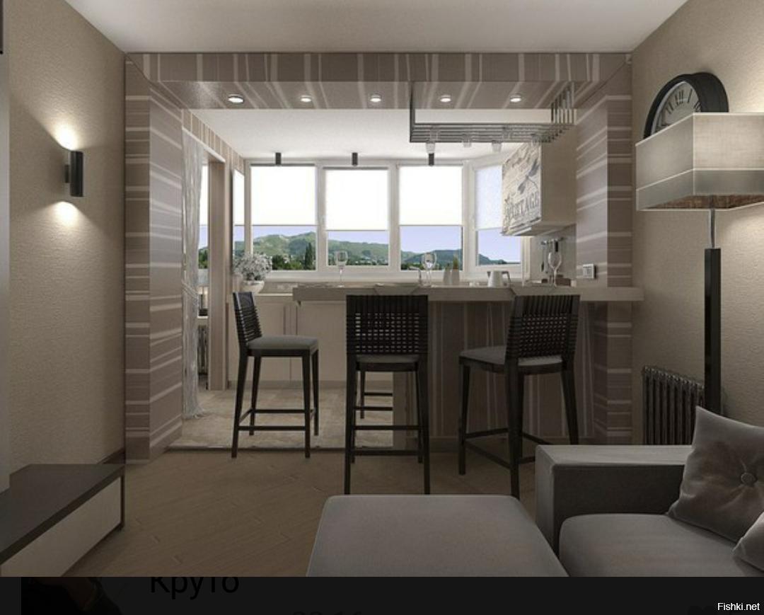 Дизайн небольшой квартиры 45 кв.метров фото.