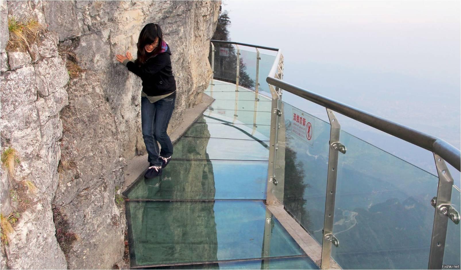 что вспышка прозрачный мост в горах больной человек может