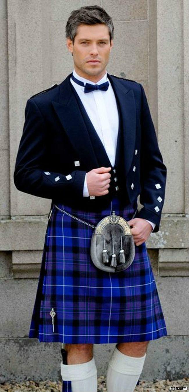 умереть шотландия мужчины фото смысл