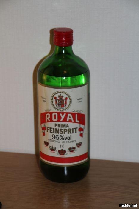 спирт бутылка фото рояль зовут николай