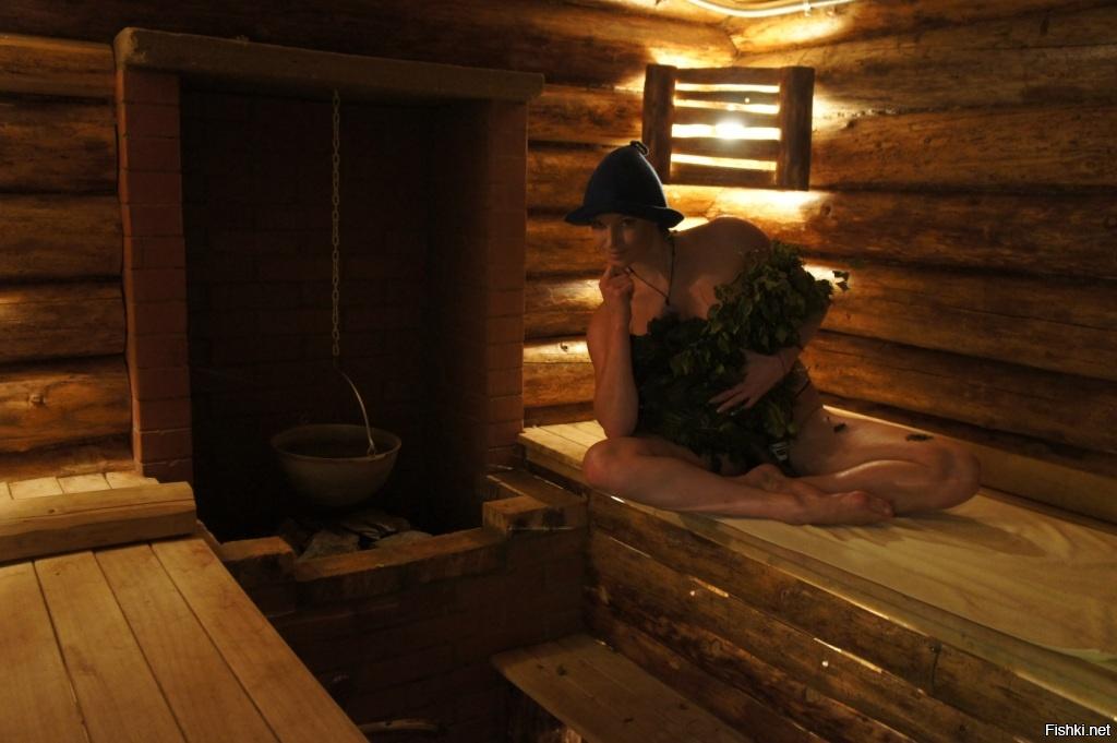бане интимные места в