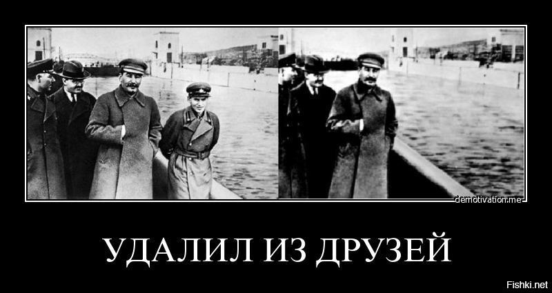 Редкие фотографии Сталина