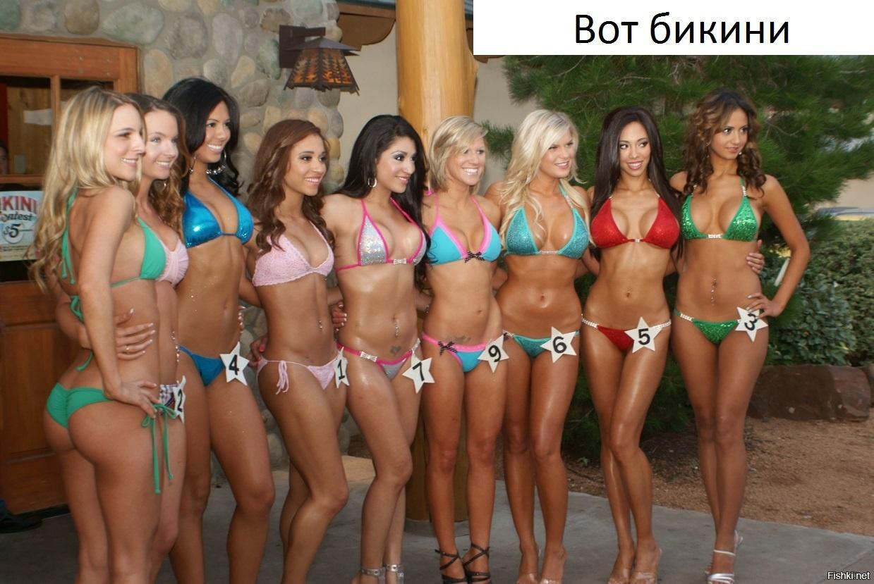 konkurs-krasoti-nudistov-vo-frantsii