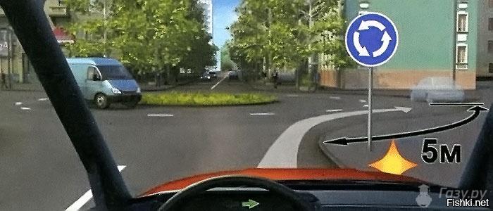 калининградский при одностороннем движении парковаться после пешеходного перехода ваше устройство