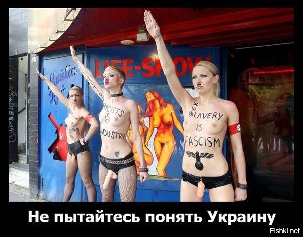Фото хохляцких проституток
