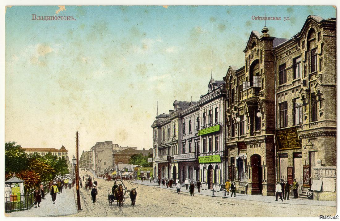 Владивосток старые открытки, открытку вербным воскресеньем