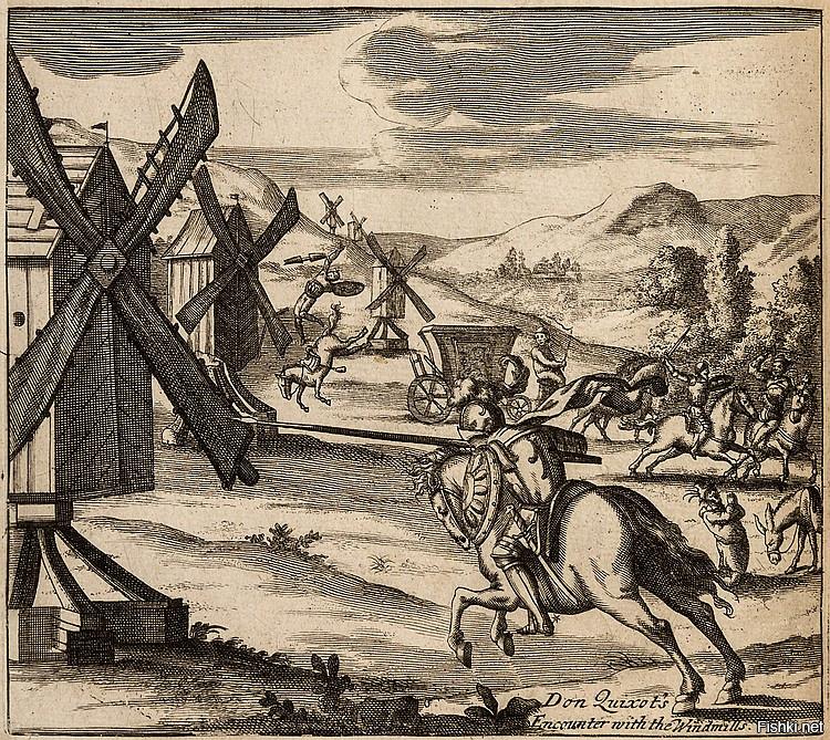 Дон кихот и ветряные мельницы картинка