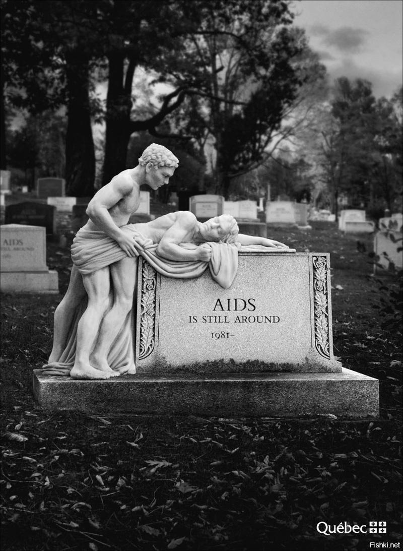 Картинки приколы могилы, картинки днем рождения