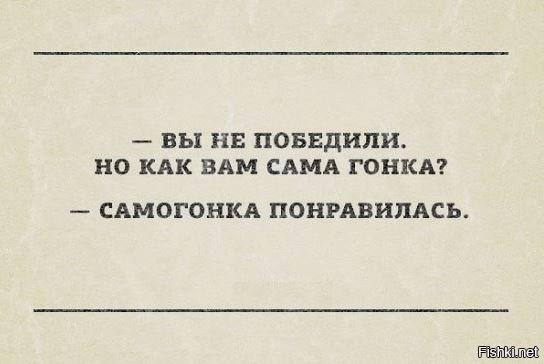 http://s.fishki.net/upload/users/2016/08/12/357067/820ae5493f17a9348965aecf2586e252.jpg