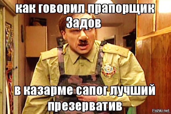 юшкевич прапорщик смешные фото обычно
