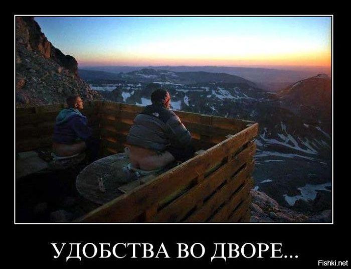 демотиваторы лучше гор могут быть только горы взгляде
