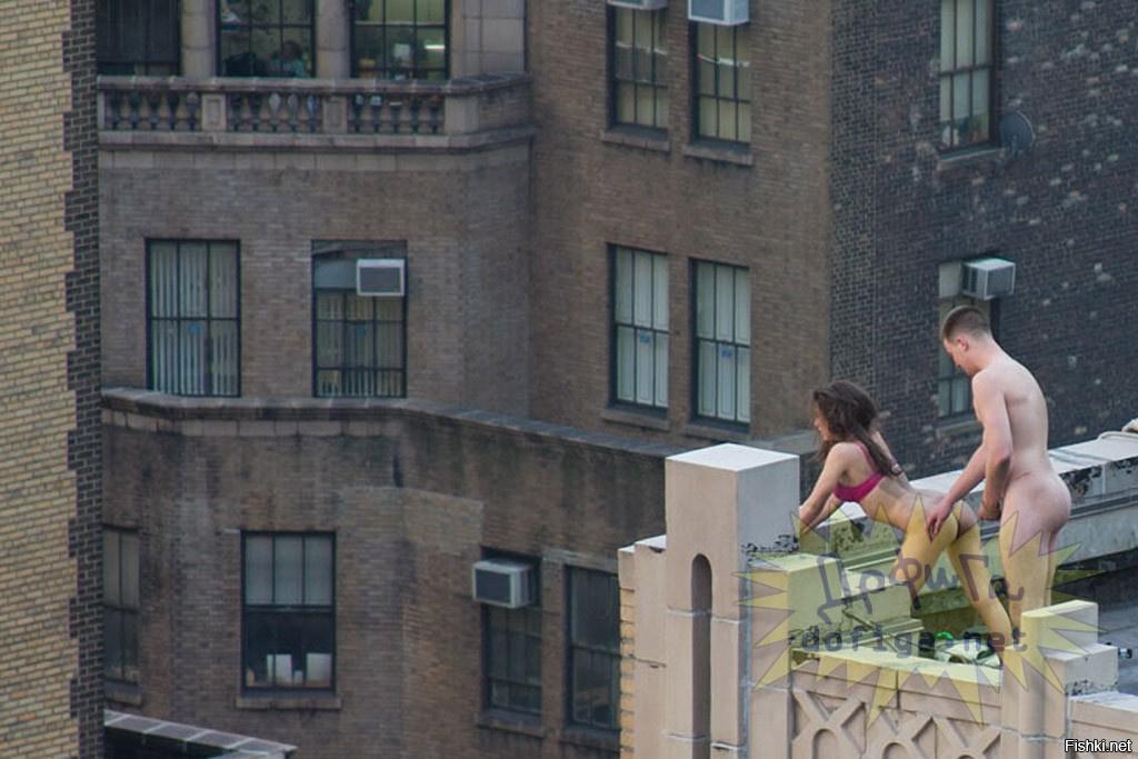 Снял на улице и на крышу