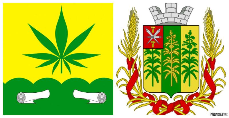 Города конопля герб тенерифе марихуану на где купить